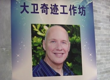 David Hoffmeister in China